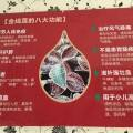 野生红菇、金线莲专区
