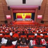 今天,南平市五届人大七次会议开幕!一图读懂《政府工作报告》