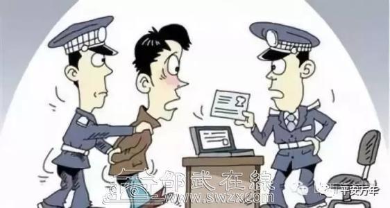 民警交通查纠 竟查出一逃犯