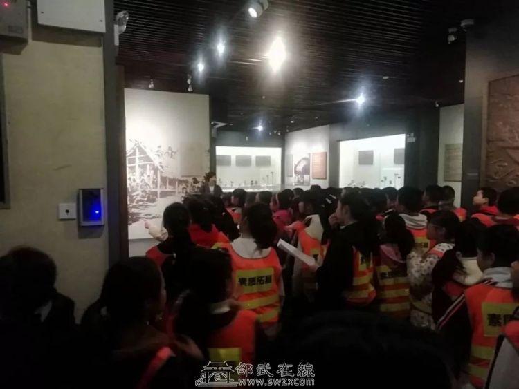 中小学生社会综合教育实践基地走进邵武市博物馆