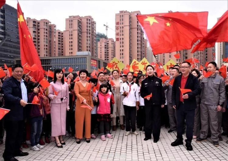 城郊镇举办喜迎建国70周年红歌快闪活动