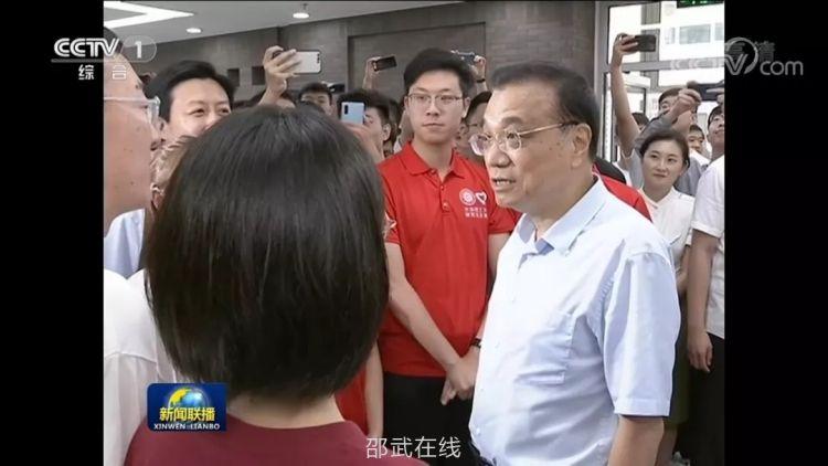 邵武一中畢業學子受到總理的接見