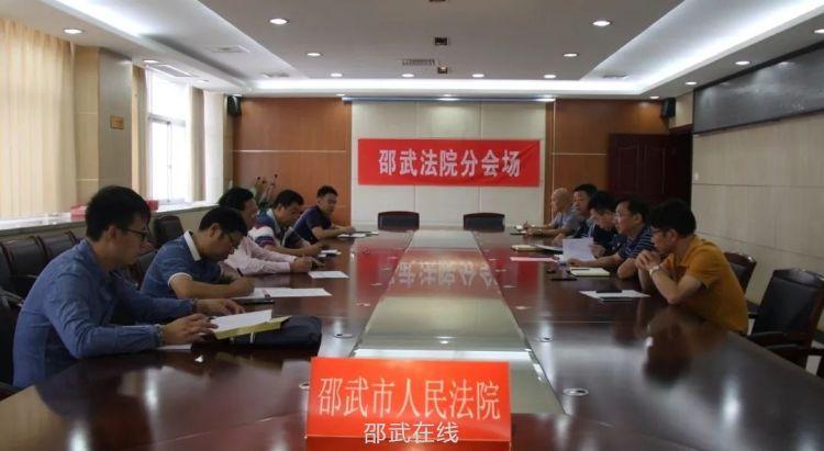 政法重点工作调研组到邵武法院调研扫黑除恶专项斗争工作