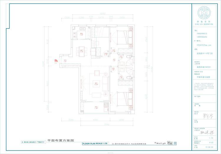 平面布置图-Model.jpg