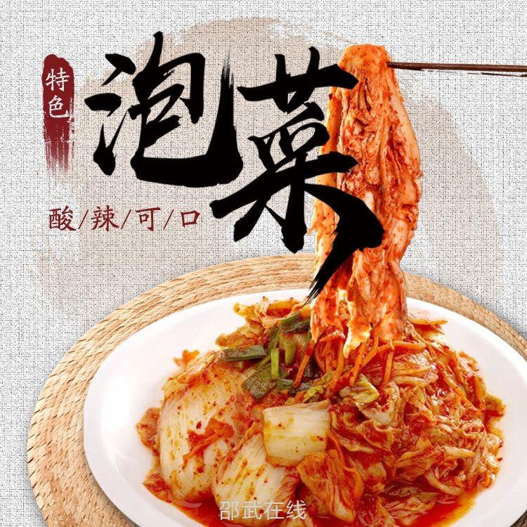 燕林美食街梁姐韓式特色泡菜歡迎品嘗
