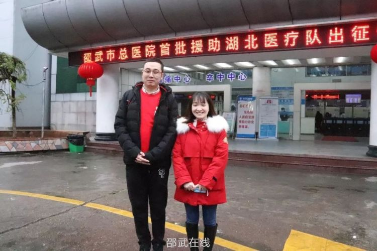 邵武市总医院90后护士出征,支援湖北疫区