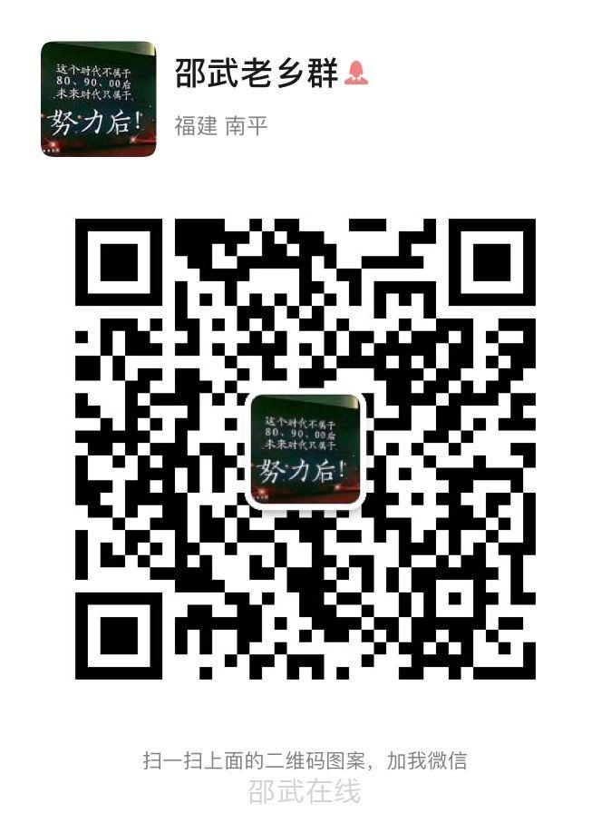 微信图片_20200208174550.jpg