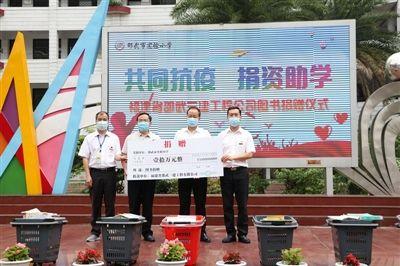 邵武三建公司 捐贈價值10萬元圖書