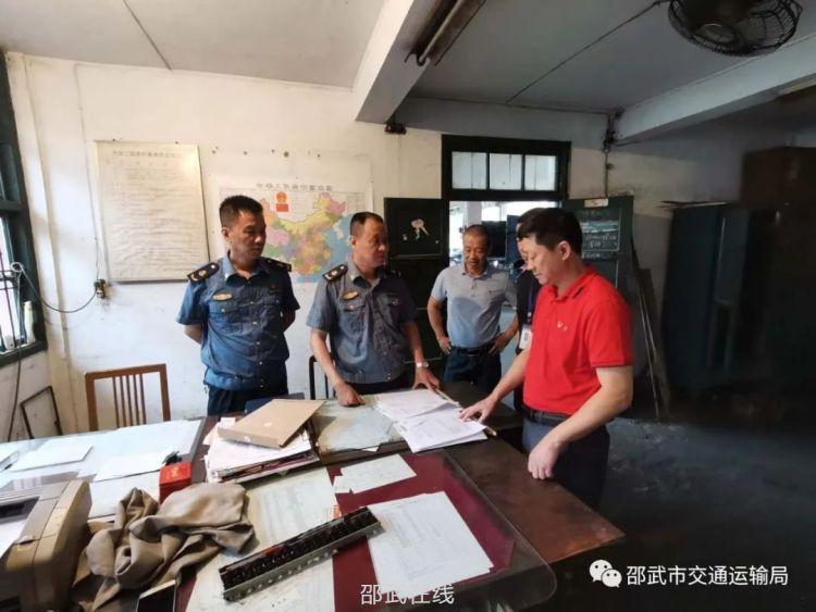 邵武交通:开展机动车维修企业安全生产大检查