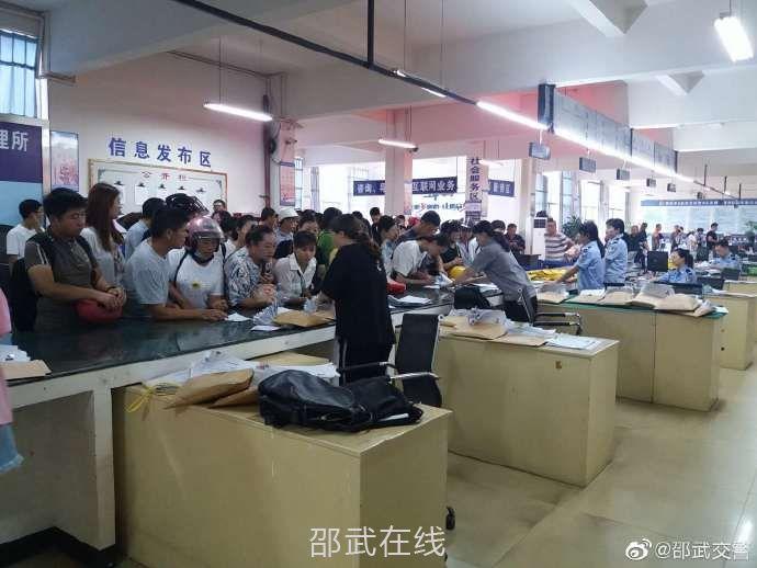 邵武公安交警大队车管所加班加点为群众服务
