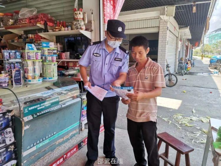 """【反詐專欄】邵武警方持續掀起""""打電詐、大清查""""宣傳熱潮"""