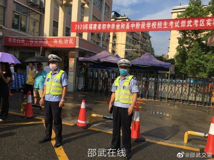 2020年中考邵武市區部分路段交通管制溫馨提示