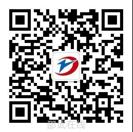福建省邵武第六中學(本校區)2020年招生通告