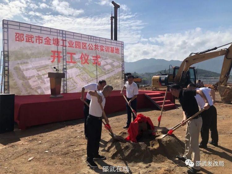 邵武市舉辦7月份重大項目集中開竣工活動