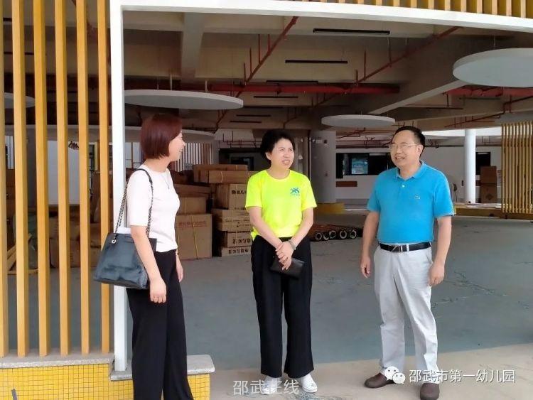 兰美香副市长莅临第一幼儿园古山溪园区开展开园调研工作