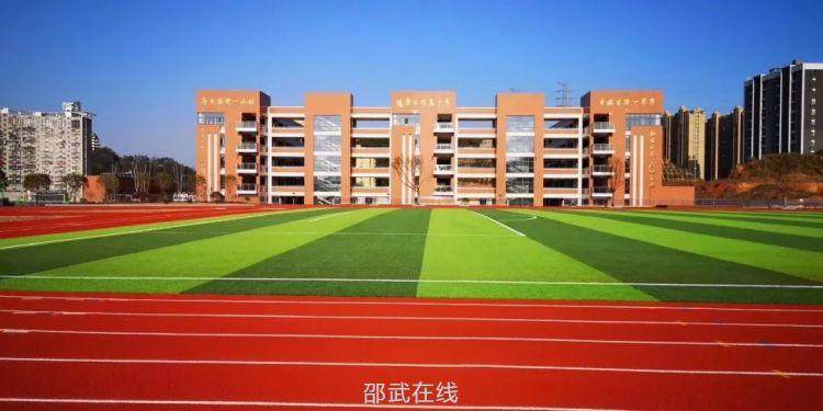 邵武第六中学城南校区2020年招生通告