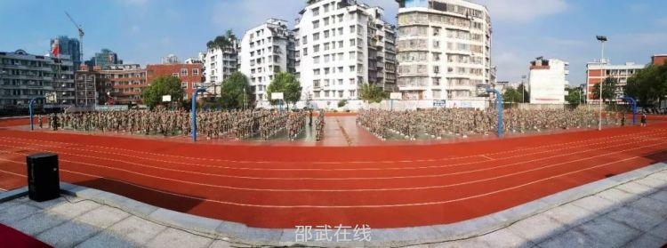 邵武四中2020級高一新生軍訓暨入學教育拉開帷幕
