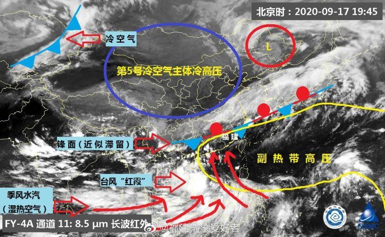 【福建:锋面过境,第5号冷空气报到,温度降,强降雨来】