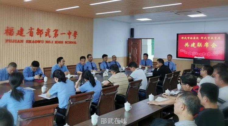 邵武市教育局聘请13位检察官担任学校法治副校长