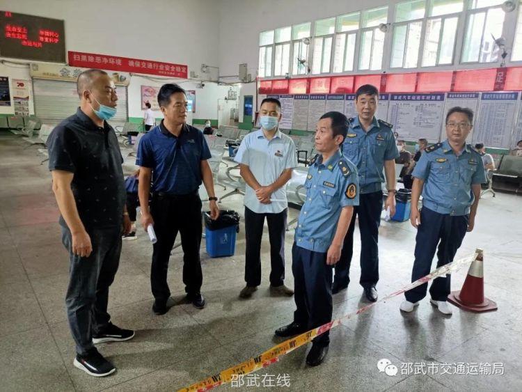 邵武交通:开展国庆节前安全大检查