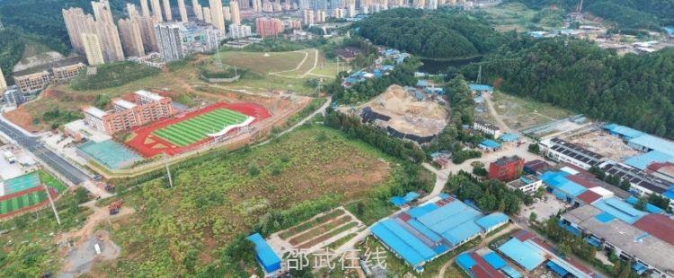 2020邵武最新规划——市政府将搬迁城南
