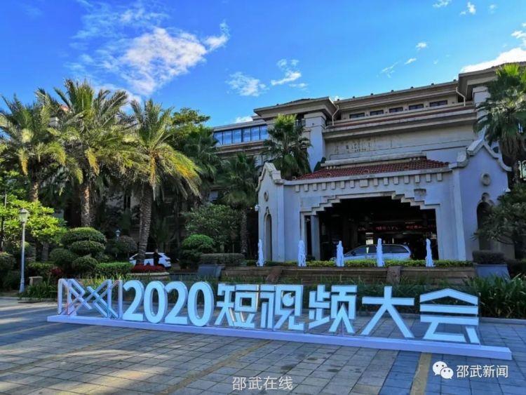 快来打call!邵武市融媒体中心原创视频荣获2020年微视频短片展映入围作品