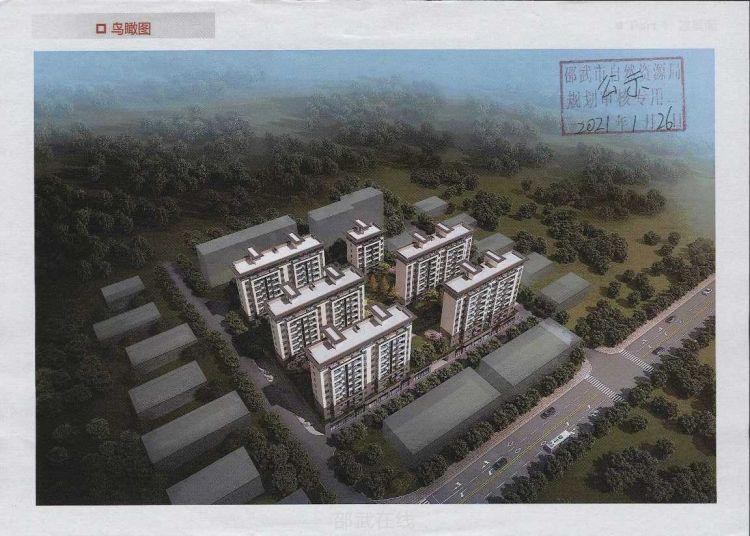 邵武市自然资源局关于茅岗国有垦区危旧房改造项目设计方案的公示