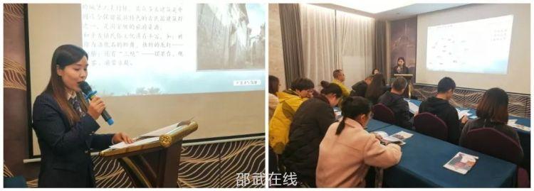 邵武旅游專場推介會走進福州 展現豐富旅游資源